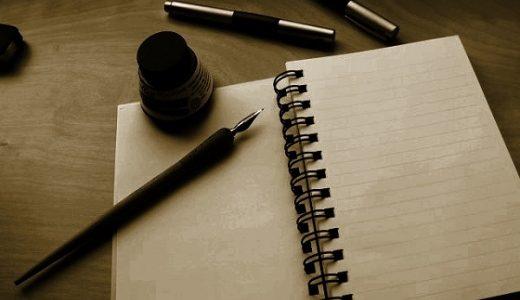 Cómo escribir una oferta para comprar una casa reposeida en su banco local