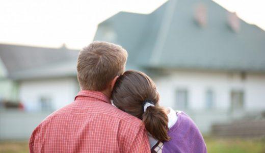 comprar-casas-reposeidas