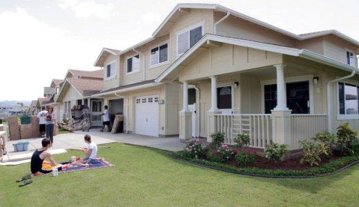 Casas Reposeidas Directorio Guia Para Comprar Y Vender